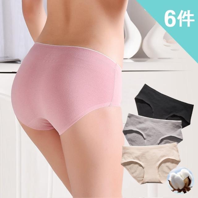 【alas】純棉內褲 極簡質感純色低腰三角女性內褲 L-XXL(6件組)