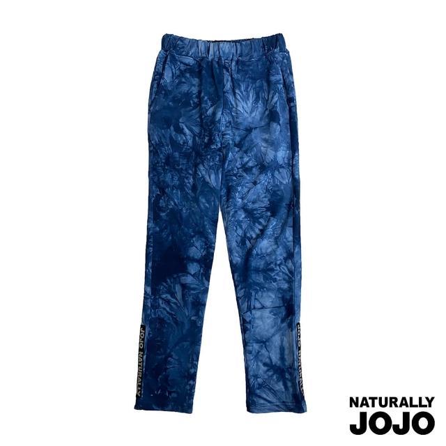 【NATURALLY JOJO】自然紮染棉AB褲(丈青)