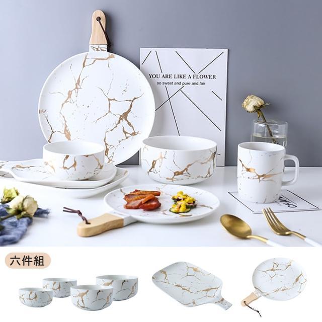【丸丸媽咪】大理石紋陶瓷碗盤6件組 白色(碗盤組 餐具組 方盤 圓盤 湯碗 餐盤 西餐盤 單柄)