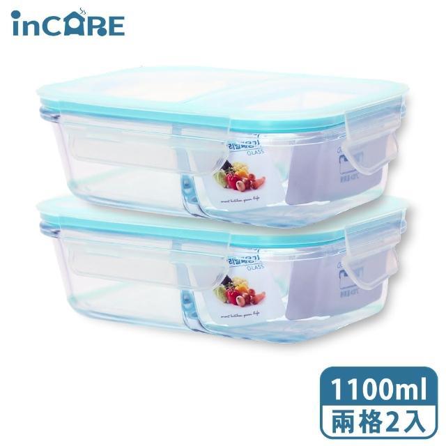 【Incare】熱銷韓國強化玻璃分隔保鮮盒-1100ml兩格(超值兩入組)
