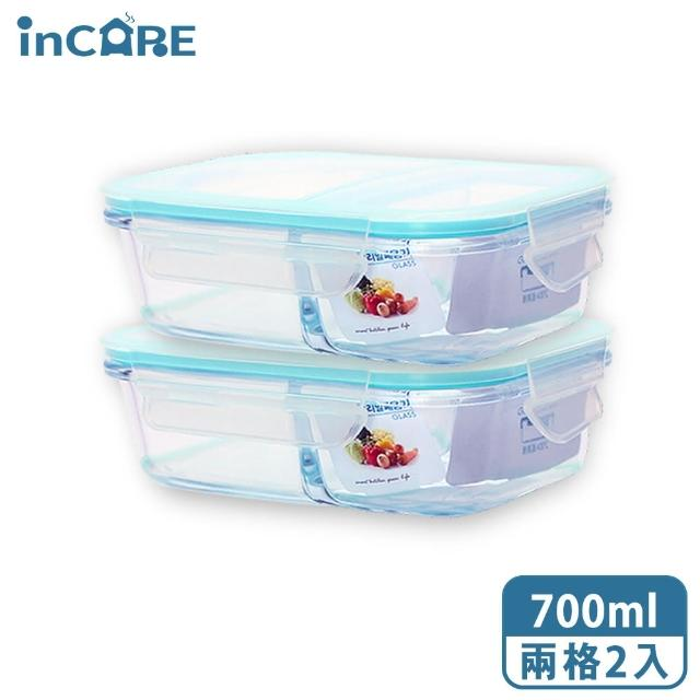 【Incare】熱銷韓國強化玻璃分隔保鮮盒-700ml(超值兩入組)