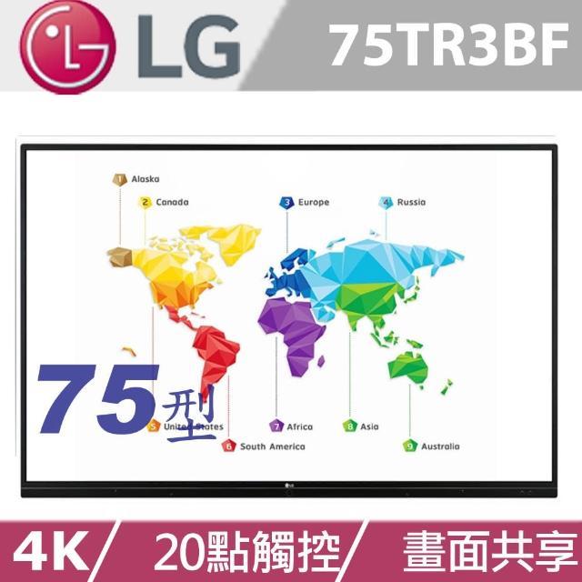 【LG 樂金】75型觸控顯示器(75TR3BF)