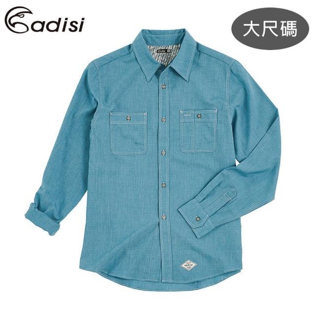 【ADISI】男長袖休閒麻感超透氣外穿式襯衫AL1911041-1 / 大尺碼(UPF30+、抗紫外線、快乾)