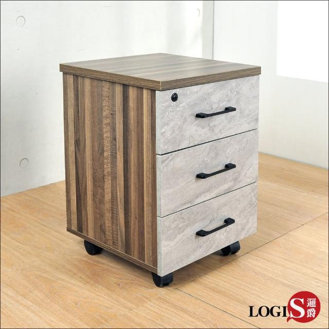 【LOGIS】木&石紋活動櫃(抽屜櫃)