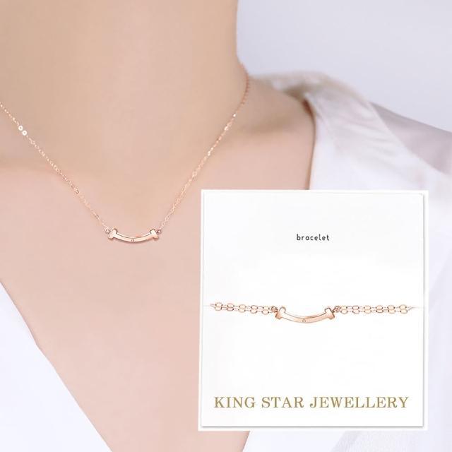 【King Star】幸運微笑18K玫瑰金鑽石套鍊