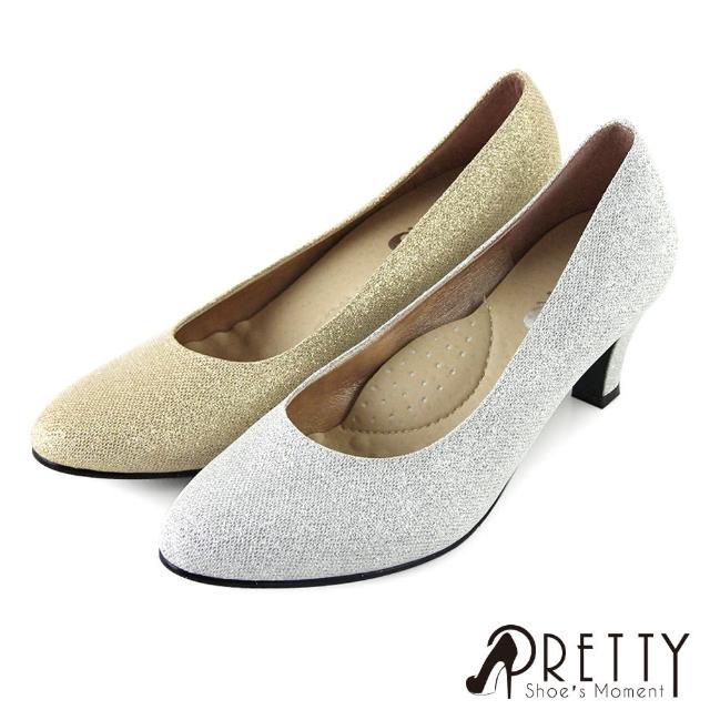 【Pretty】台灣製閃耀金蔥中跟尖頭鞋/婚鞋/宴會鞋(金色、銀色)