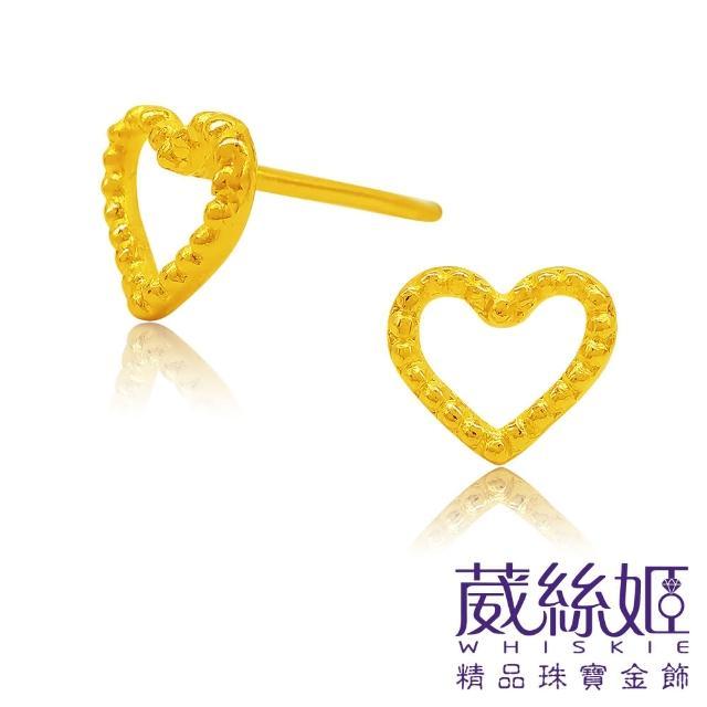 【葳絲姬金飾】9999純黃金耳環 直針鏤空點點心-0.34錢±3厘