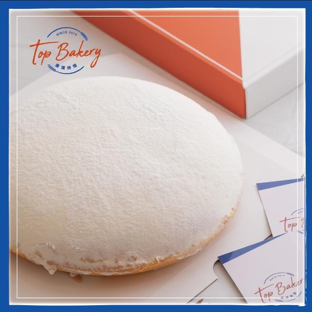 【TOP Bakery 唐璞烘焙坊】原味波士頓蛋糕