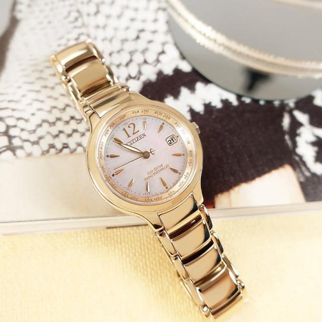 【CITIZEN 星辰】光動能 珍珠母貝 萬年曆 電波錶 日期 不鏽鋼手錶 銀白x鍍香檳金 30mm(EC1173-87Y)