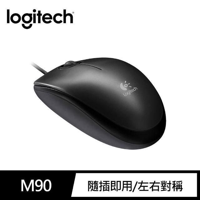 【Logitech 羅技】M90有線滑鼠