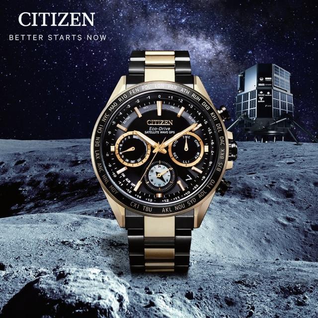 【CITIZEN 星辰】HAKUTO-R限定款 王者魅力GPS衛星對時光動能藍寶石鈦金屬腕錶/黑x古銅金(CC4016-75E)