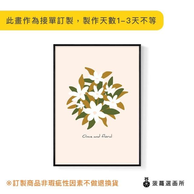 【菠蘿選畫所】Once and Floral-42x60cm(玄關掛畫/臥房/複製畫/花/床頭櫃/新年佈置)