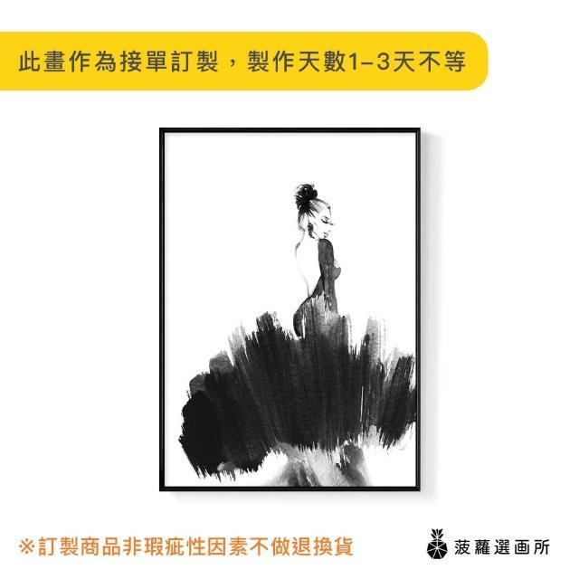 【菠蘿選畫所】撒嬌-50x70cm(北歐風/畫/插畫/臥房掛畫/沙發背景/藝廊牆/旅店/複製畫)