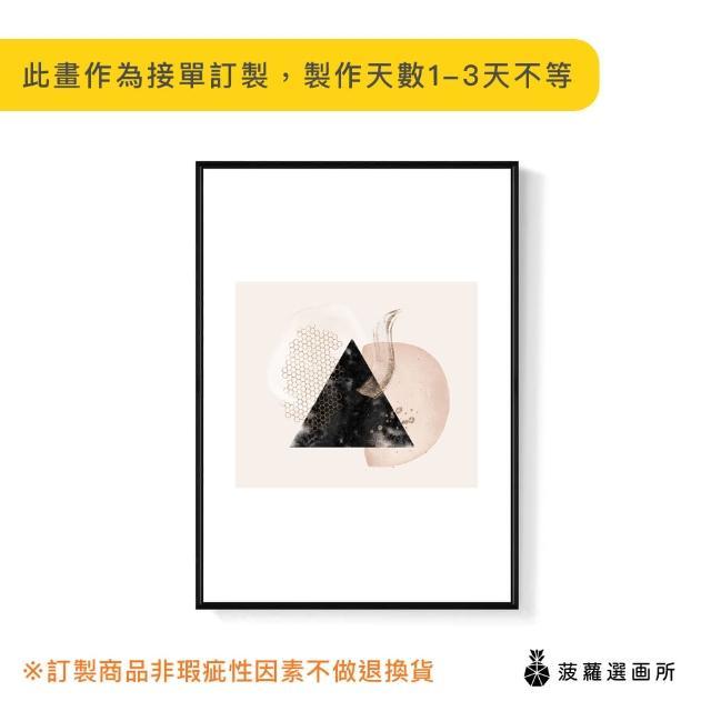 【菠蘿選畫所】幾何 •典雅I-50x70cm(畫/臥室/玄關/雅緻/民宿/辦公室/冬季掛畫)
