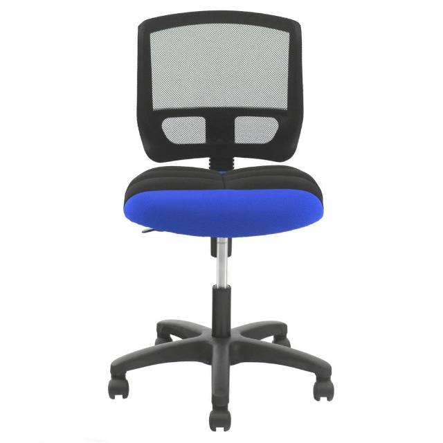 【DR. AIR】人體工學氣墊椅墊辦公網椅-2108(藍)