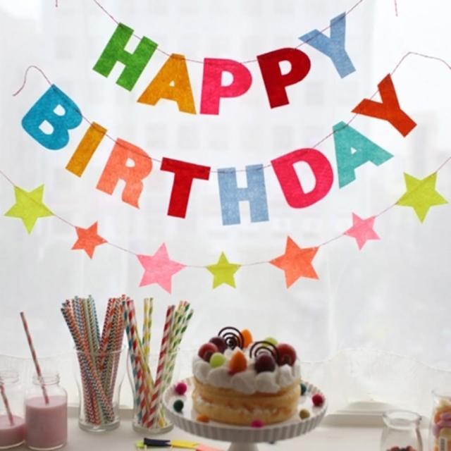 【橘魔法】繽紛彩色星星+生日快樂(HAPPY BIRTHDAY 拉條 場地布置 兒童房 活動派對 兒童派對 裝飾)