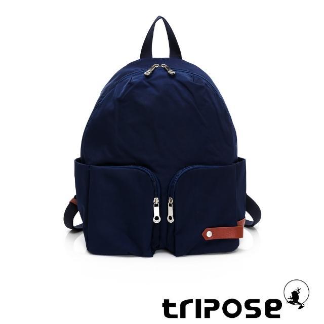 【tripose】CUBI微皺尼龍輕量後背包-大(深海藍)