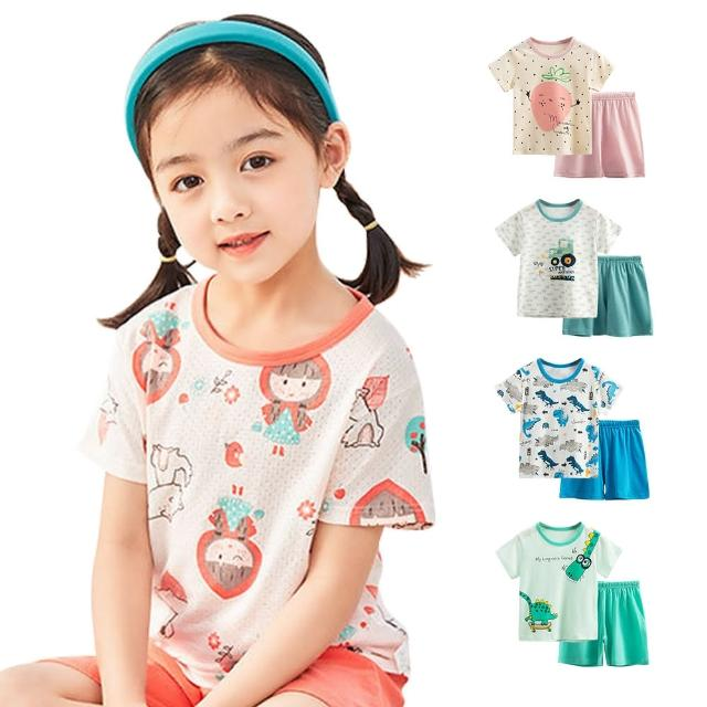 【JoyNa】2套入-春夏網眼透氣童裝 上衣+短褲套裝組