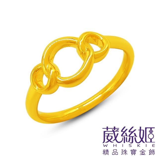 【葳絲姬金飾】9999純黃金戒指 三生緣-0.34錢±3厘(固定戒圍送項鍊)