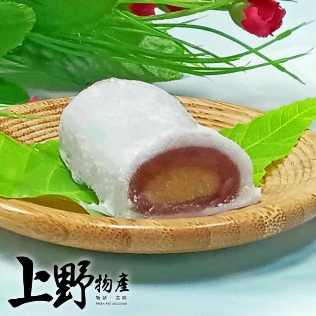 【上野物產】消暑香甜明月冰捲 x1包(350g±10%/盒)