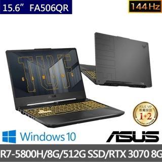 【ASUS超值Office2019組】TUF Gaming FA506QR 15.6吋電競筆電-灰(R7-5800H/8G/512G SSD/RTX 3070 8G/W10)