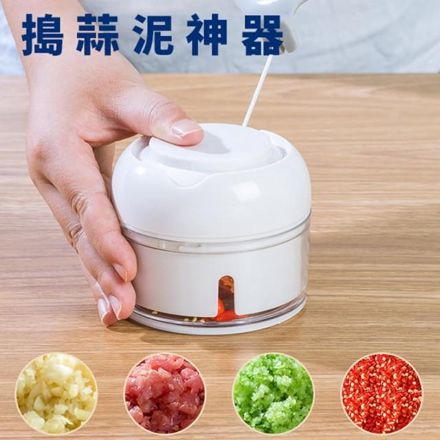【HappyLife】手拉式搗蒜泥神器 切菜器 Y10261(切菜機 手拉式切菜器 絞肉 副食品 寵物鮮食 攪碎機冰砂)