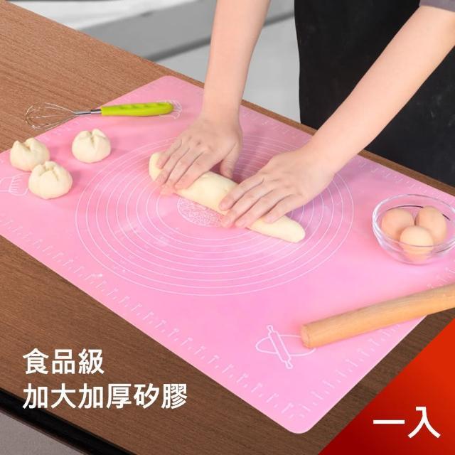 【Dagebeno荷生活】矽膠桿麵墊 帶刻度揉麵墊和麵墊 烘焙點心墊
