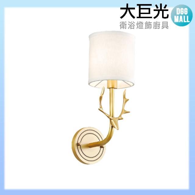 【大巨光】現代風 E14 單燈 壁燈-中(LW-10-4666)