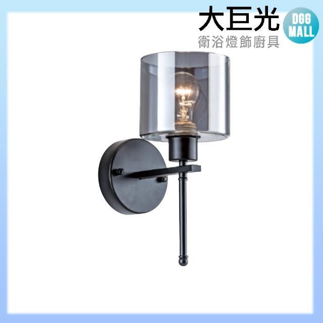 【大巨光】古典風 E27 單燈 壁燈-小(LW-10-4674)
