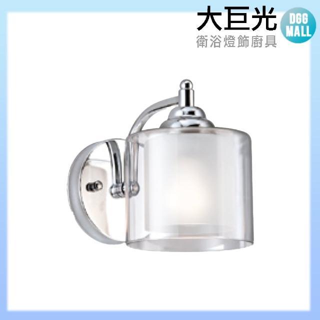【大巨光】古典風 E27 單燈 壁燈-小(LW-10-4679)