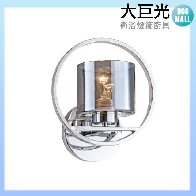 【大巨光】古典風 E27 單燈 壁燈-小(LW-10-4671)