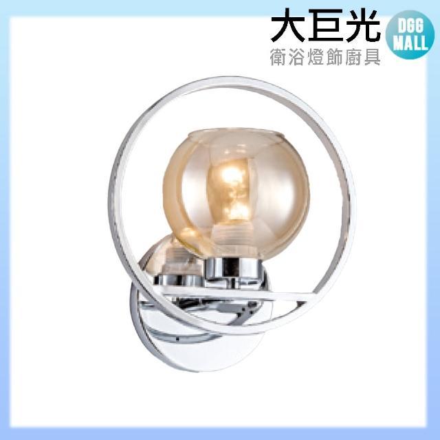 【大巨光】古典風 E27 單燈 壁燈-小(LW-10-4672)