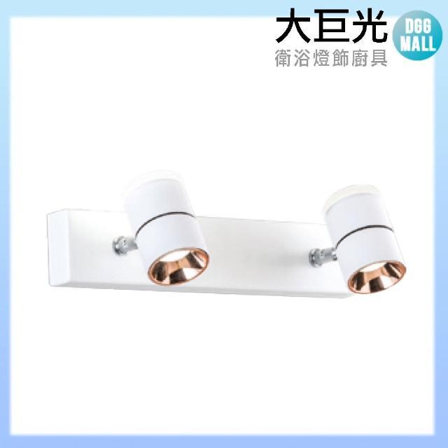 【大巨光】工業風 附LED 12W壁燈-小(LW-10-4682)