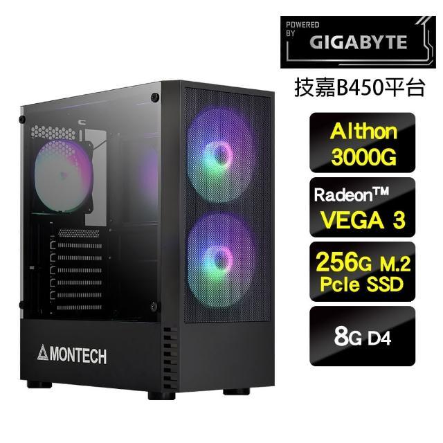 【技嘉平台】AUP雙核{日輪大盾}SSD影音娛樂主機(A3000G/8G/256GSSD/450W)