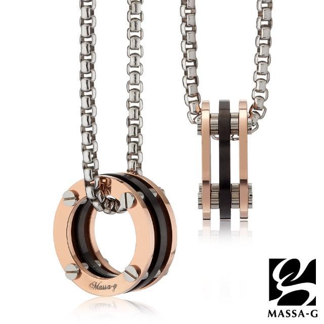 【MASSA-G】秘密純鈦墬搭配方形3顆金屬鍺錠白鋼對鍊