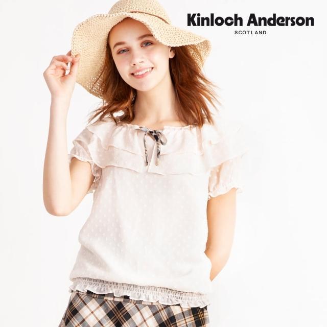 【金安德森】浪漫雙層荷葉波浪雪紡上衣(藕淺紫/米白奶油)