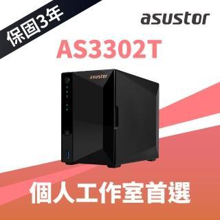 【搭WD 4TB Plus x2】ASUSTOR 華芸 AS3302T 2Bay NAS網路儲存伺服器