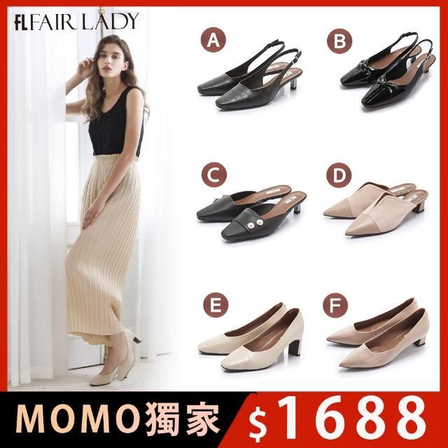 【FAIR LADY】貓跟涼鞋/低跟穆勒鞋/壓紋皮革細跟鞋/漆面塊跟鞋(共6款)