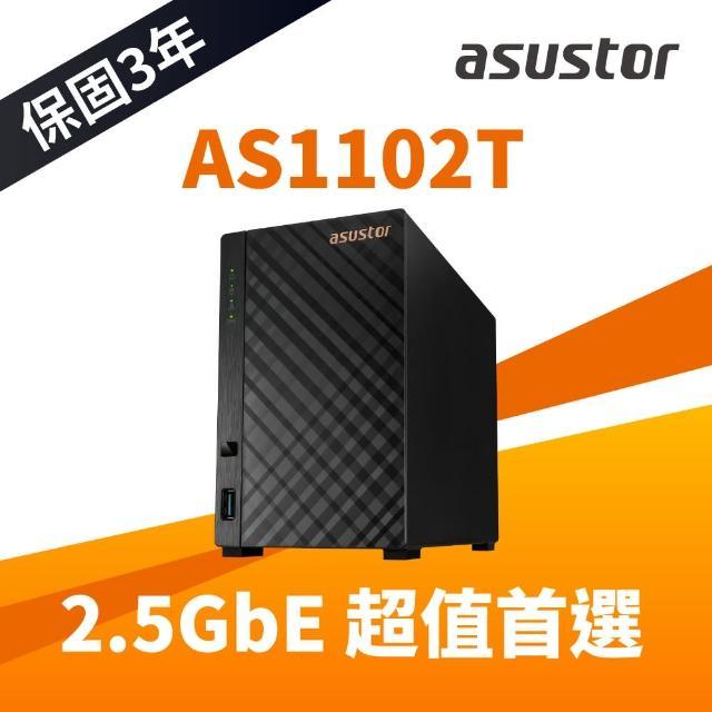 【搭希捷 4TB x1】ASUSTOR 華芸 AS1102T 2Bay NAS網路儲存伺服器