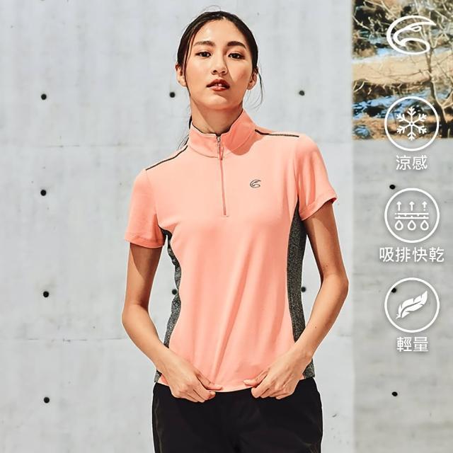 【ADISI】女半門襟涼感智能纖維速乾短袖上衣AL2111143(吸濕排汗 快乾 單向導濕 涼感 排汗衣)