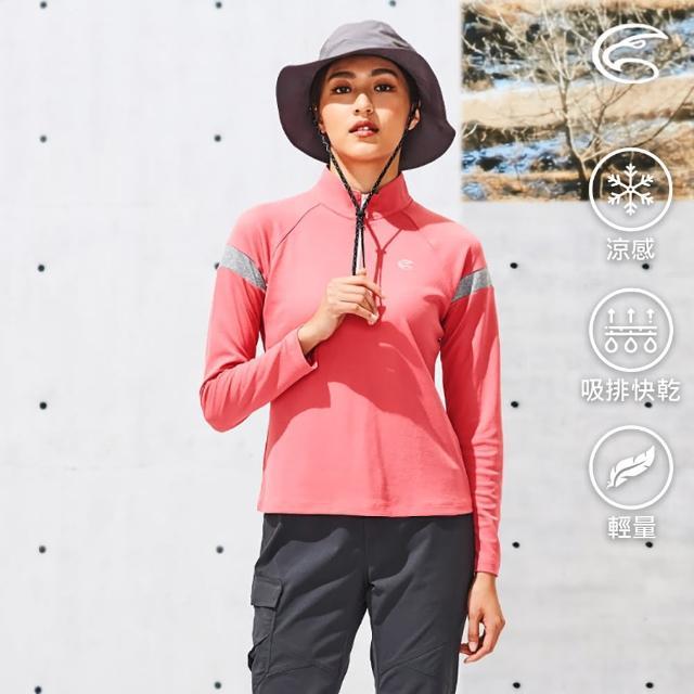 【ADISI】女半門襟涼感智能纖維速乾長袖上衣AL2111139(吸濕排汗 快乾 單向導濕 涼感 排汗衣)