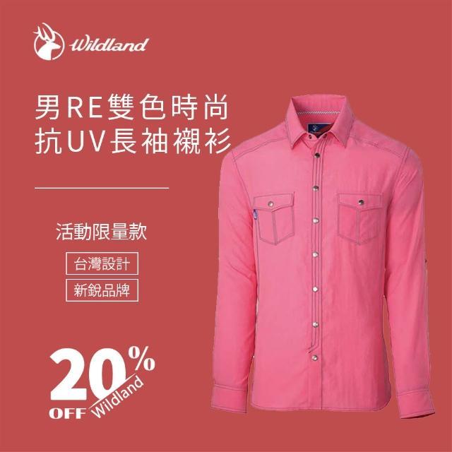 【Wildland 荒野】男 RE雙色時尚抗UV長袖襯衫-粉紅色 0A31296-71(活動限量/排汗襯衫/休閒襯衫)