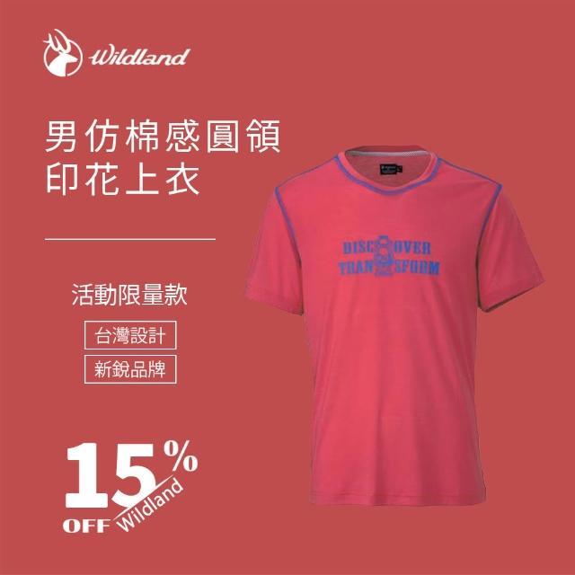 【Wildland 荒野】男 仿棉感圓領印花上衣-深粉紅 0A31612-32(活動限量/仿棉感/短袖上衣/印花上衣)