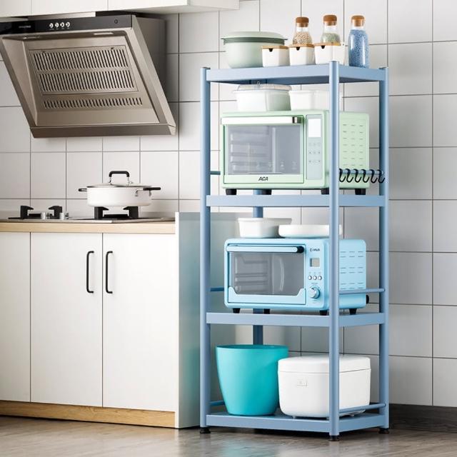 【HappyLife】藍色烤漆不鏽鋼電器架 四層60公分 Y10255(落地置物架 家電收納架 微波爐烤箱氣炸鍋架)