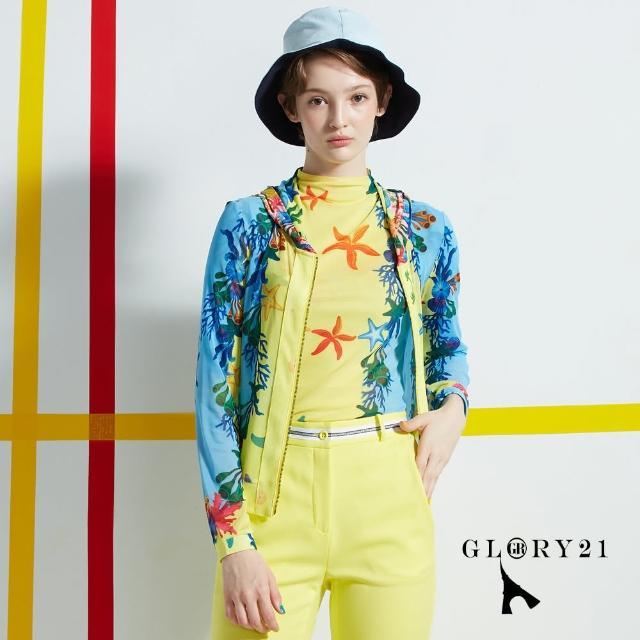 【GLORY21】新品-海洋圖騰連帽外套(藍黃)