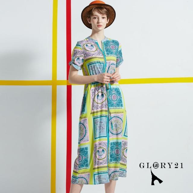 【GLORY21】新品-法式圖騰綁帶洋裝(綠色)