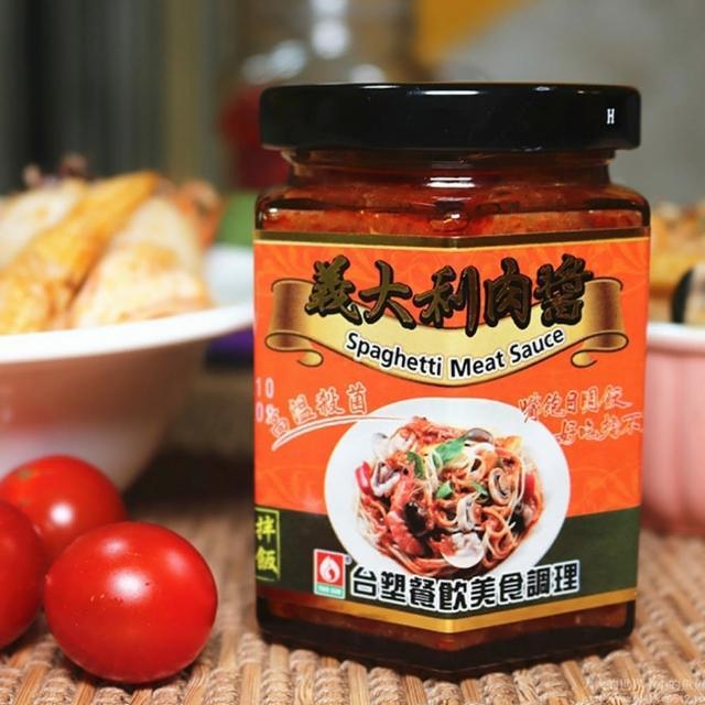 【台塑餐飲】義大利醬180g(醬料/調理醬料/調味醬/義大利麵醬料)