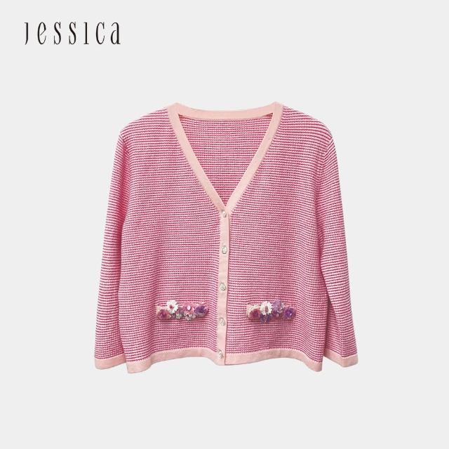 【JESSICA】甜美百搭V領包邊長袖針織開衫(粉)