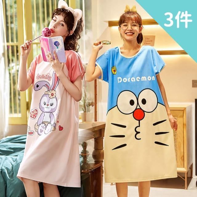 【Wonderland】睡衣 俏甜卡通牛奶絲休閒睡裙(任選3件組)