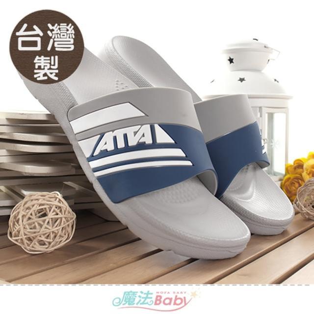 【魔法Baby】運動拖鞋 台灣製舒適足弓時尚美型休閒運動拖鞋(sd0726)